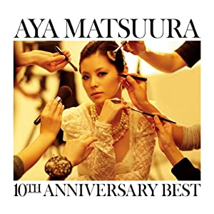 『松浦亜弥 10TH ANNIVERSARY BEST(DVD付)』
