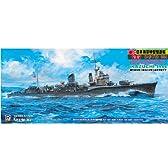 1/700 日本海軍 暁型 (特III型) 駆逐艦 雷 1944 (W105)