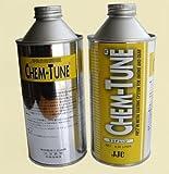 ケミチューン 350cc 純国産 ハイテクオイル添加剤