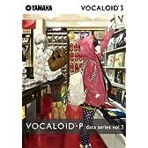 VOCALOID3 ボカロPデータシリーズ Vol.2