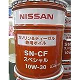NISSAN 日産純正 エンジンオイル SN-CFスペシャル SN 10W-30 鉱物油 20L KLANB-10302