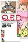 Q.E.D.証明終了 第47巻 2014年02月17日発売