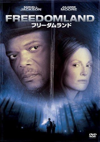 フリーダムランド [DVD]