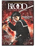 Blood: The Last Vampire (Sous-titres français)