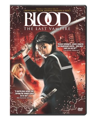 51yXo QZQfL Blood.The.Last.Vampire.(2009).DVDRip.AC3.XviD ShitBusters