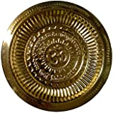 Brass Pooja Thali With Gayatri Mantra And Sun Design - 15 Cms Dia.
