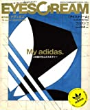 EYESCREAM (アイスクリーム) 2009年 02月号 [雑誌]
