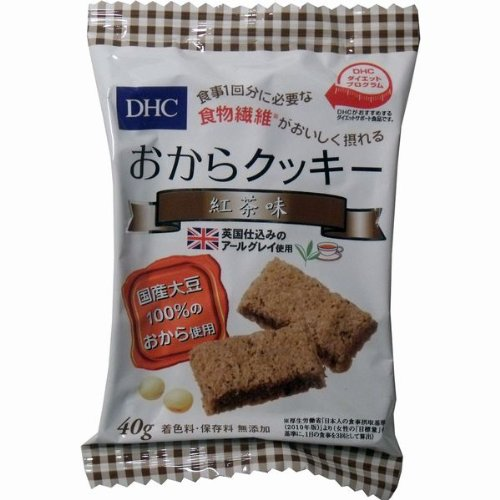 DHC おからクッキー 紅茶味 40g