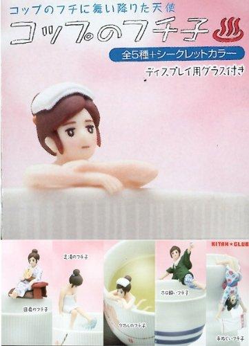 コップのフチ子 フィギュアマスコット 温泉バージョン 全5種+シークレットカラー
