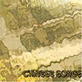 Chinese Songs - Part One by LITTLE TRAGEDIES (2007-07-26)
