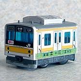 タルガ 限定 チョロQ 江戸前寿司チョロQ 総武線 205系 ADトレイン(菜の花握り) ミニカー通勤電車