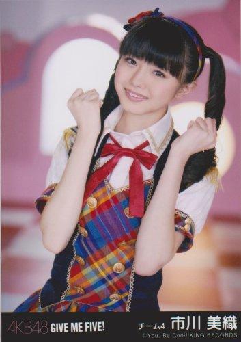 AKB48公式生写真GIVE ME FIVE!劇場盤【市川美織】