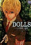 echange, troc Saki Otoh - Dolls, Tome 3 :