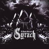 Dark Burial by Syrach (2009-09-29?