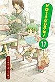 Yotsuba&!, Vol. 11