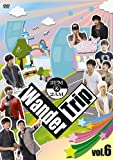 2PM&2AM Wander Trip Vol.6 [DVD]