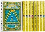 ちびまる子ちゃん 文庫版 コミック 全9巻完結セット (集英社文庫―コミック版)