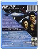 Image de Star Trek IV - Rotta verso la Terra(versione cinematografica) [(versione cinematografica)] [Import