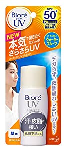 Biore Uv Perfect Face Milk Spf50 + / Pa ++++ 30ml 2015 New Edition