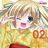 「ロウきゅーぶ! SS」Character Songs 02 三沢真帆(井口裕香)