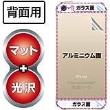 アスデック 【背面 カバーフィルム】 apple iPhone 5s 専用 (マット+光沢) 非対応機種:5 , 5c