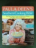 Paula Deens Southern Cooking Bible Exclusive Edition