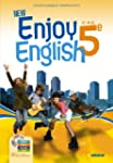 New Enjoy 5e - Manuel + DVD rom