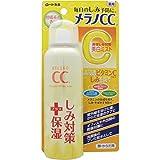 メラノCC 薬用しみ対策 美白ミスト化粧水 100g (医薬部外品) ランキングお取り寄せ