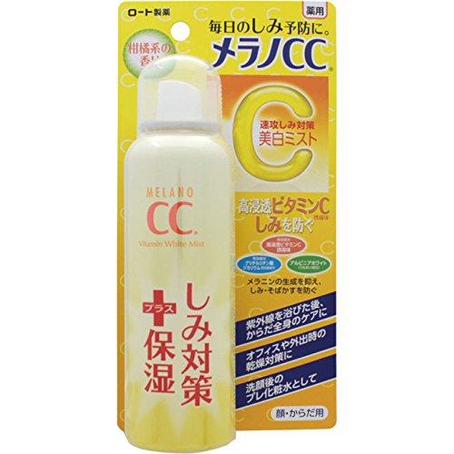 メラノCC 薬用しみ対策美白ミスト化粧水 100g