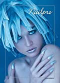 Cool Blue 120