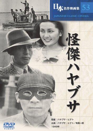 Similar to Category:大都映画の俳優Forgot Password