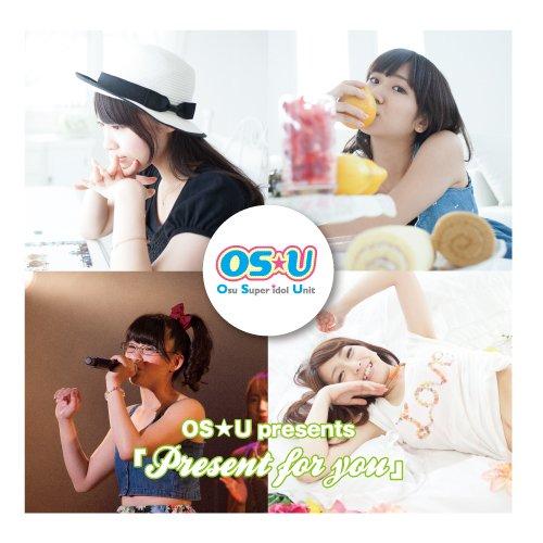 OS☆U X\'masイベントin日本昭和村
