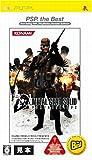 メタル ギア ソリッド ポータブル オプス PSP the Best