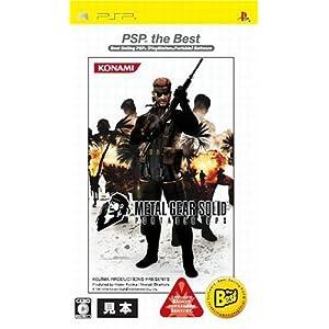 メタルギアソリッド 4 - PS3パッチコード改造掲示 …