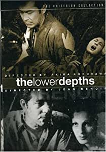 The Lower Depths (Kurosawa 1957) / The Lower Depths (Renoir 1936) - Criterion Collection