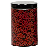 Red Leaf Canister
