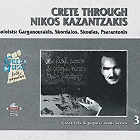 Amazon.com: Crete Through Nikos Kazantzakis: Various Artists: MP3