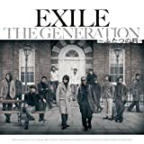 SHOOTING STAR-EXILE