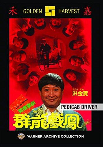 pedicab-driver-golden-harvest