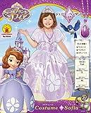 ディズニーちいさなプリンセスソフィアソフィアキッズコスチューム女の子100cm-120cm95645S