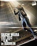 DAICHI MIURA LIVE 2012「D.M.」in B...[Blu-ray/ブルーレイ]