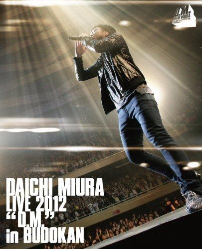 DAICHI MIURA LIVE 2012「D.M.」in BUDOKAN (初回生産限定) (Blu-ray Disc)【特典ステッカー付き】