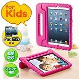 サンワダイレクト iPad mini ケース 子ども用 スタンド機能付 衝撃吸収 ピンク 200-PDA107P