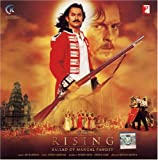 Various The Rising - Ballad of Mangal Pandey
