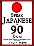 Speak Japanese in 90 Days: A Self Study Guide to Becoming Fluent: Volume One (English Edition)