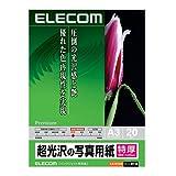 ELECOM 超光沢の写真用紙(特厚・A3) EJK-NTA320