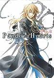 PandoraHearts 5 (Gファンタジーコミックス)