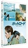 �z�b�g���[�h [DVD]
