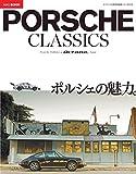 PORSCHE classics �]�|���V�F �N���V�b�N�X�] (�I�N�^����{�� ���ʕҏW)
