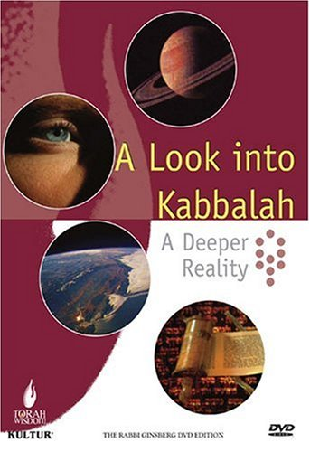 Look Into Kabbalah: A Deeper Reality [DVD] [Region 1] [US Import] [NTSC]